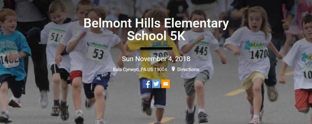小学校のイベント(5K)