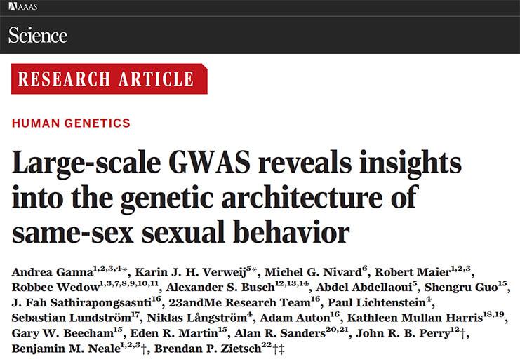 LGBTと遺伝子