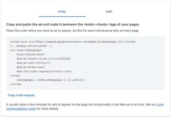 HTML用のコード