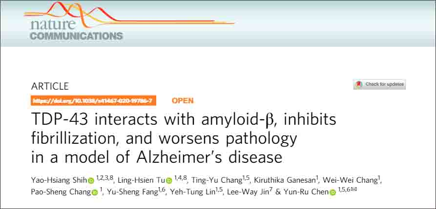 TDP-43 interacts with amyloid beta, inhibits fibrillization, and worsens pathology in a model of AD