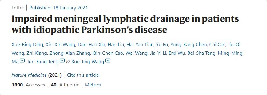 Impaired meningeal lymphatic drainage in patients with idiopathic Parkinson's disease