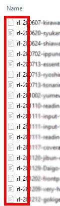 rename files suffix