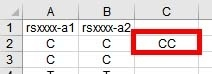 excel-if-11