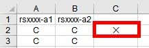 excel-if-9
