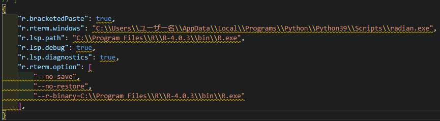 VS Code の設定14