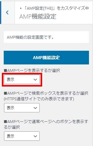 the-thor-amp-5