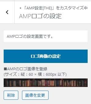 the-thor-amp-6