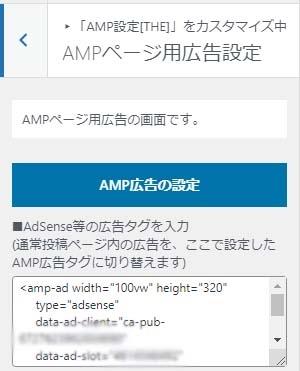 the-thor-amp-7