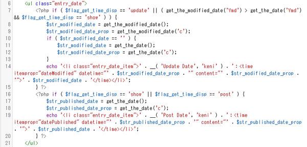 PHPコード